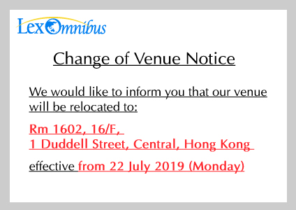 Change of Venue Notice