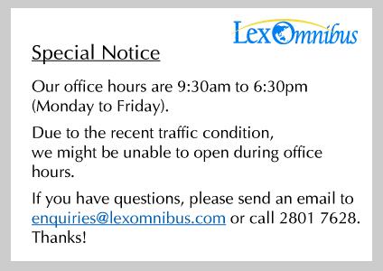 Special Notice_Traffic Condition