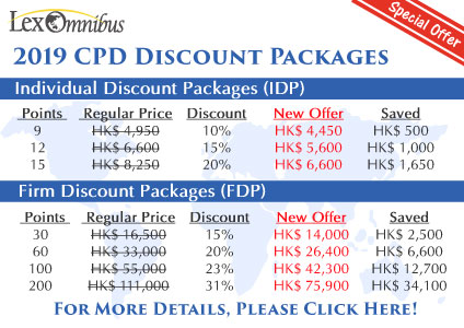 2019 CPD Discount Packages
